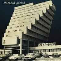 Molchat_